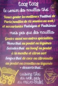 Tooq Tooq - Foodie Parisienne
